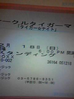 20051124043003