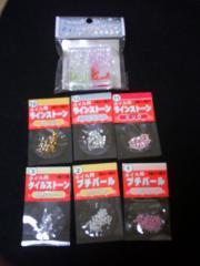 100円ショップのアクリル