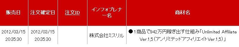 2012y03m19d_053239928.jpg