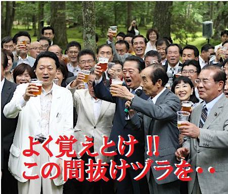2010 08 21 間抜けヅラ