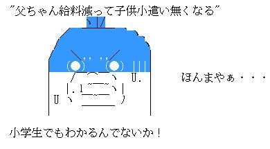 2012 02 19 4