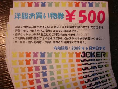 DSC04437_convert_20090603213307.jpg