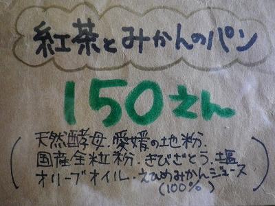 s-IMGP0418.jpg