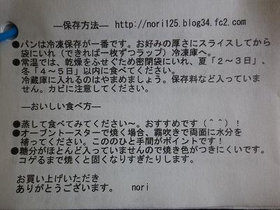 s-IMGP0420.jpg