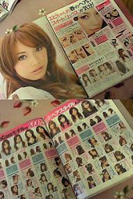 makehair.jpg