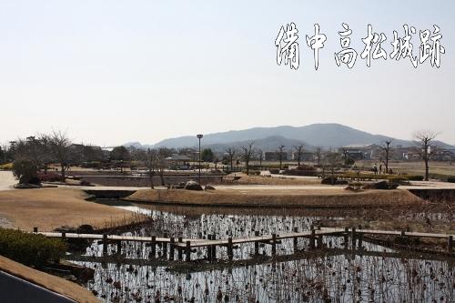 高松城跡3