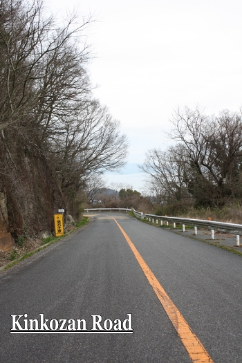 Kinkozan Road