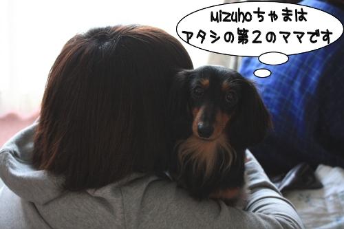 第2のママ mizuho