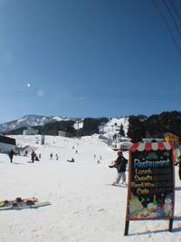front_ski.jpg