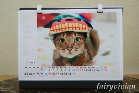 ぐみにゃんカレンダー2