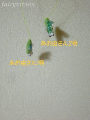 fairy090408.jpg