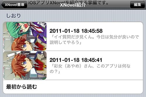 20110118xn2.jpg