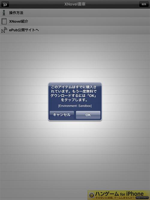20110413xn8.jpg