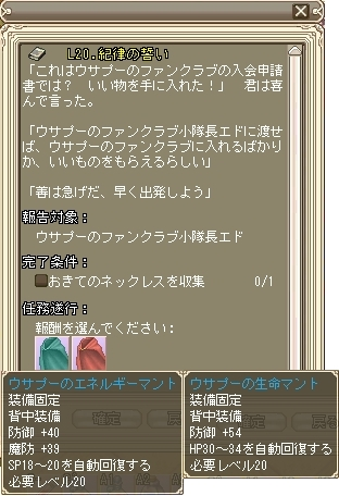 20100406_233200.jpg