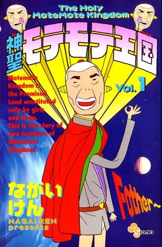 news_large_nagai.jpg
