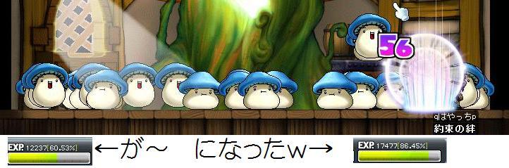gwrwhgw.jpg