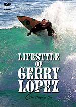 gerry-dvd.jpg