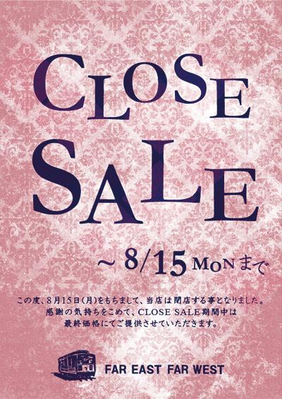 closePOP-pink.jpg