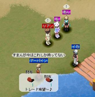 イカの買取6