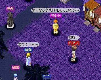 殿と貧乳女優5