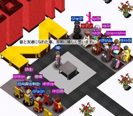 竜堂引退1