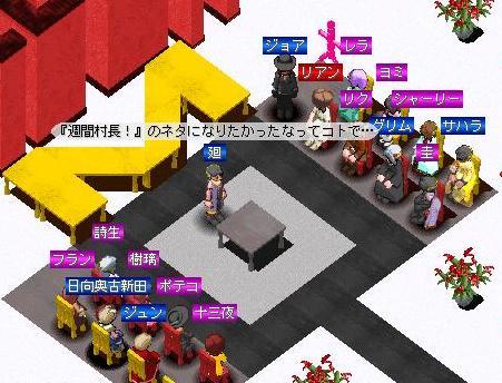 竜堂引退2