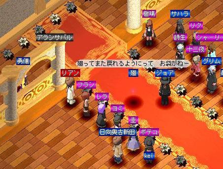 竜堂引退5