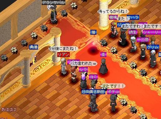 竜堂引退6