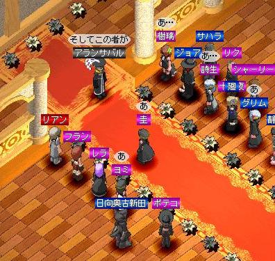 竜堂引退7