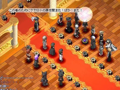 竜堂引退8
