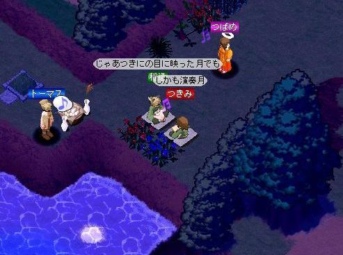 稲ちゃんと月見3