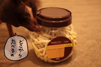 駄菓子屋ビスケット1