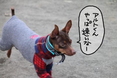 おソロ三銃士7
