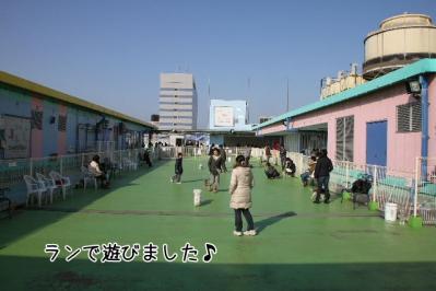ららぽーと船橋2