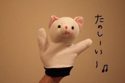 2011_03_23_6687.jpg