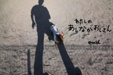 2011_04_01_7009.jpg