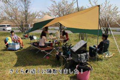 2011_04_17_7507.jpg