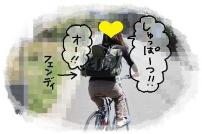 2011_04_24_7668.jpg
