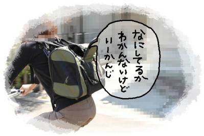 2011_04_24_7680.jpg