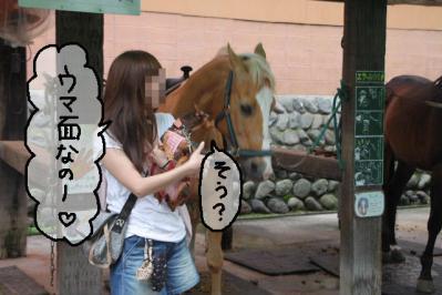 2011_06_12_8920.jpg