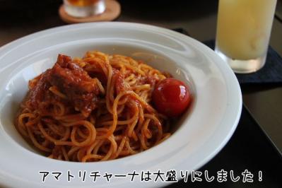 2011_07_10_9602.jpg