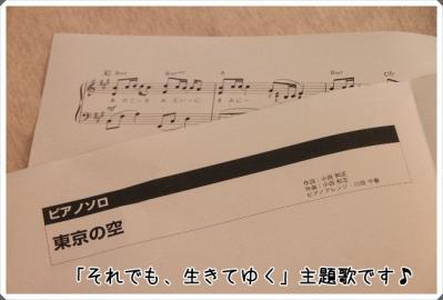 2011_09_15_9999_1.jpg