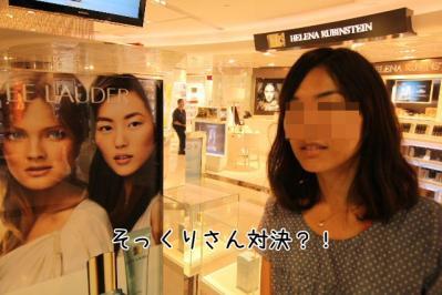2011_09_16_9999_158.jpg