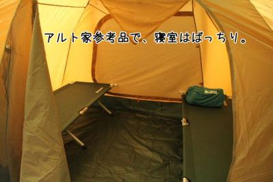 2011_10_22_9999.jpg
