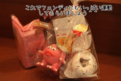 2011_11_23_9999_316.jpg