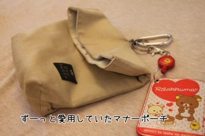 2011_12_26_9999_4.jpg