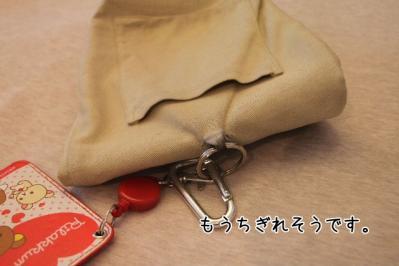 2011_12_26_9999_5.jpg