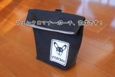 2011_12_30_9999_4.jpg