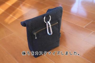 2011_12_30_9999_5.jpg