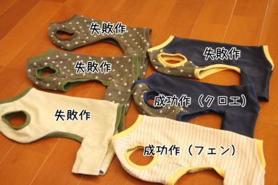 2012_01_03_9999_33.jpg